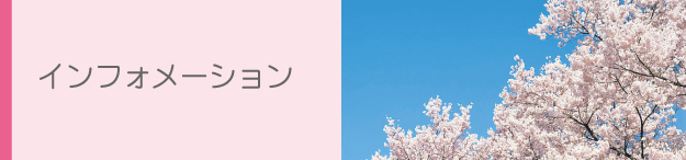 サクラみそ食品 公式ホームページ official website :  三日坊主に朗報です!