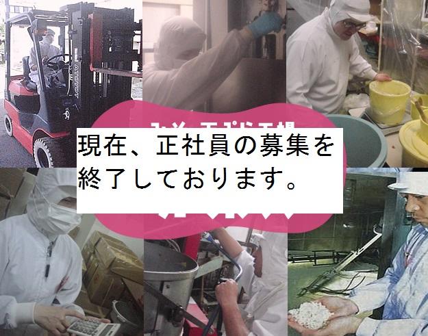 img_recruit001(終了) - コピー