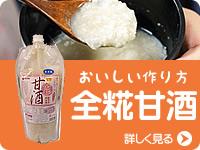 banner_kouji_case01