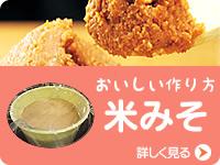 banner_kouji_case02