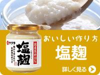 banner_kouji_case03
